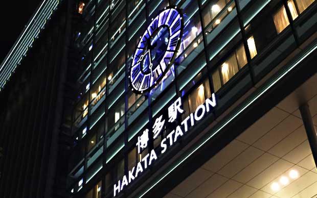 福岡・博多駅