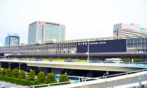 新幹線新大阪駅