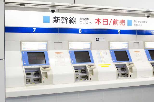 大阪-福岡 新幹線格安チケット