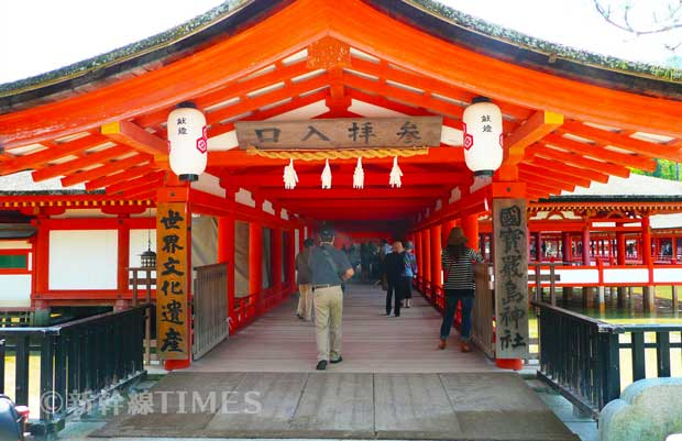 厳島神社入り口