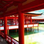 博多発の広島・厳島神社旅行