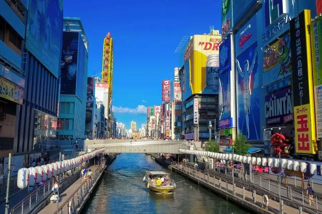新幹線で大阪フリープラン