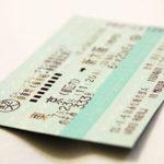 東京新大阪格安チケット